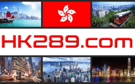 hk289.com HK 289 HK289 .com Concept Names Hong Kong domain name for sale at Sedo