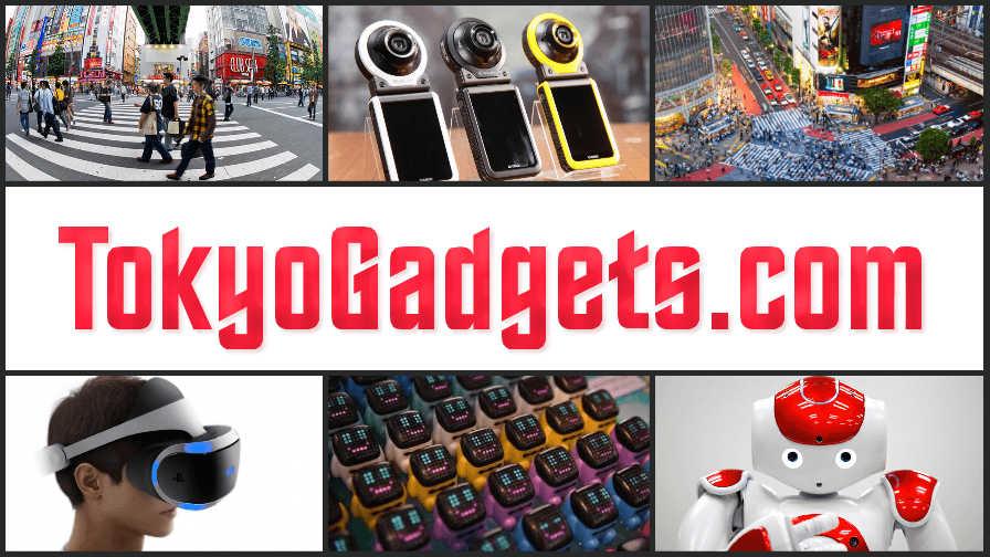 tokyogadgets.com Tokyo Gadgets .com Akihabara domain name for sale at Sedo by Concept Names